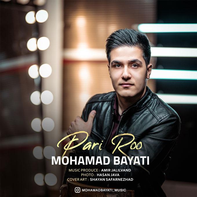 Mohamad Bayati – Pari Roo
