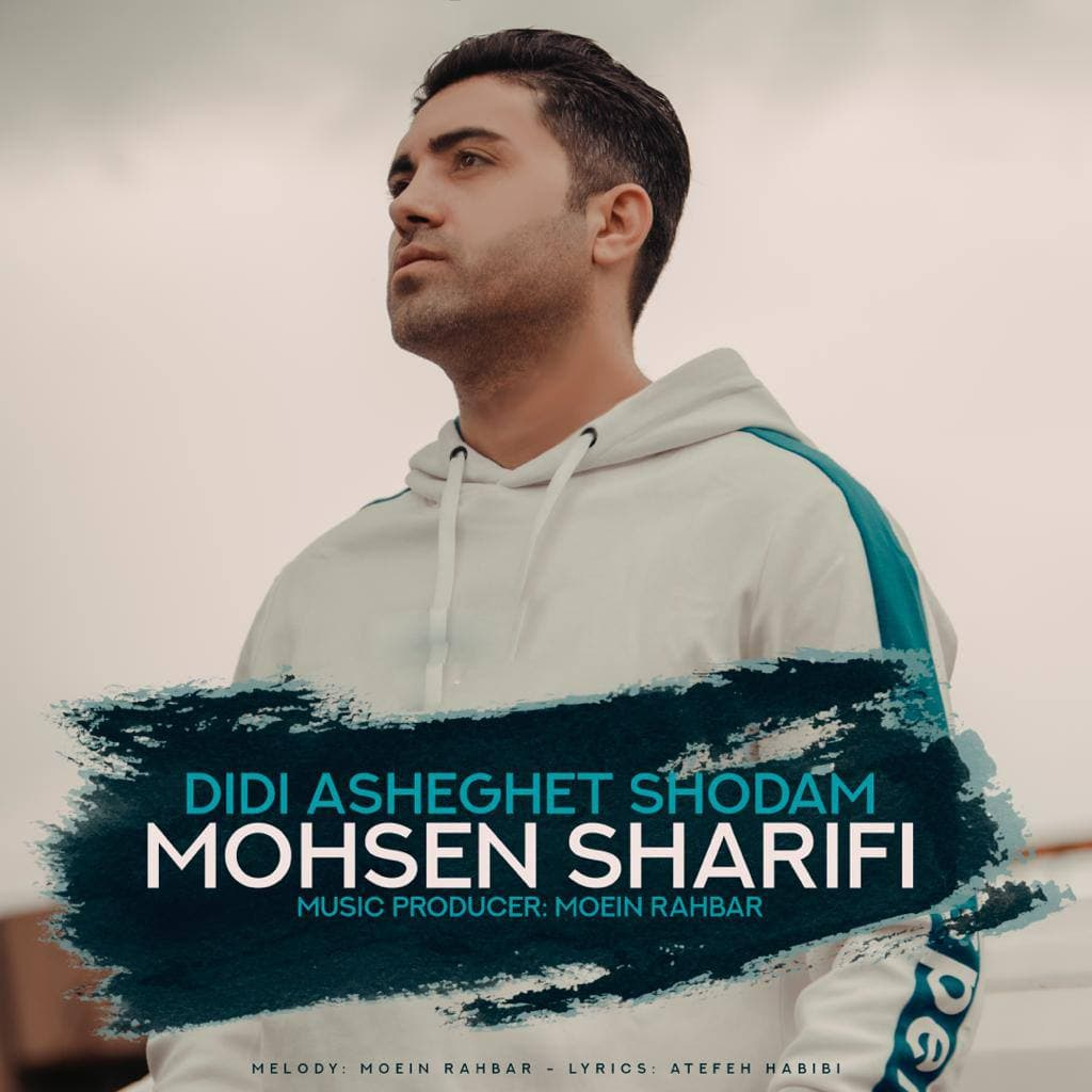 Mohsen Sharifi – Didi Asheghet Shodam