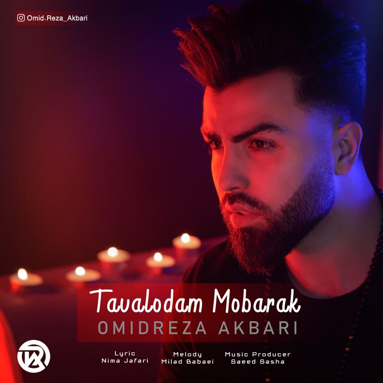 Omidreza Akbari – Tavalodam Mobarak