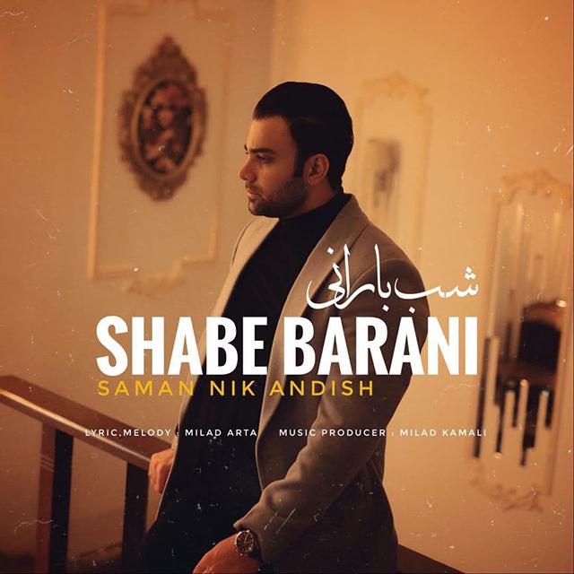 Saman Nik Andish – Shabe Barani