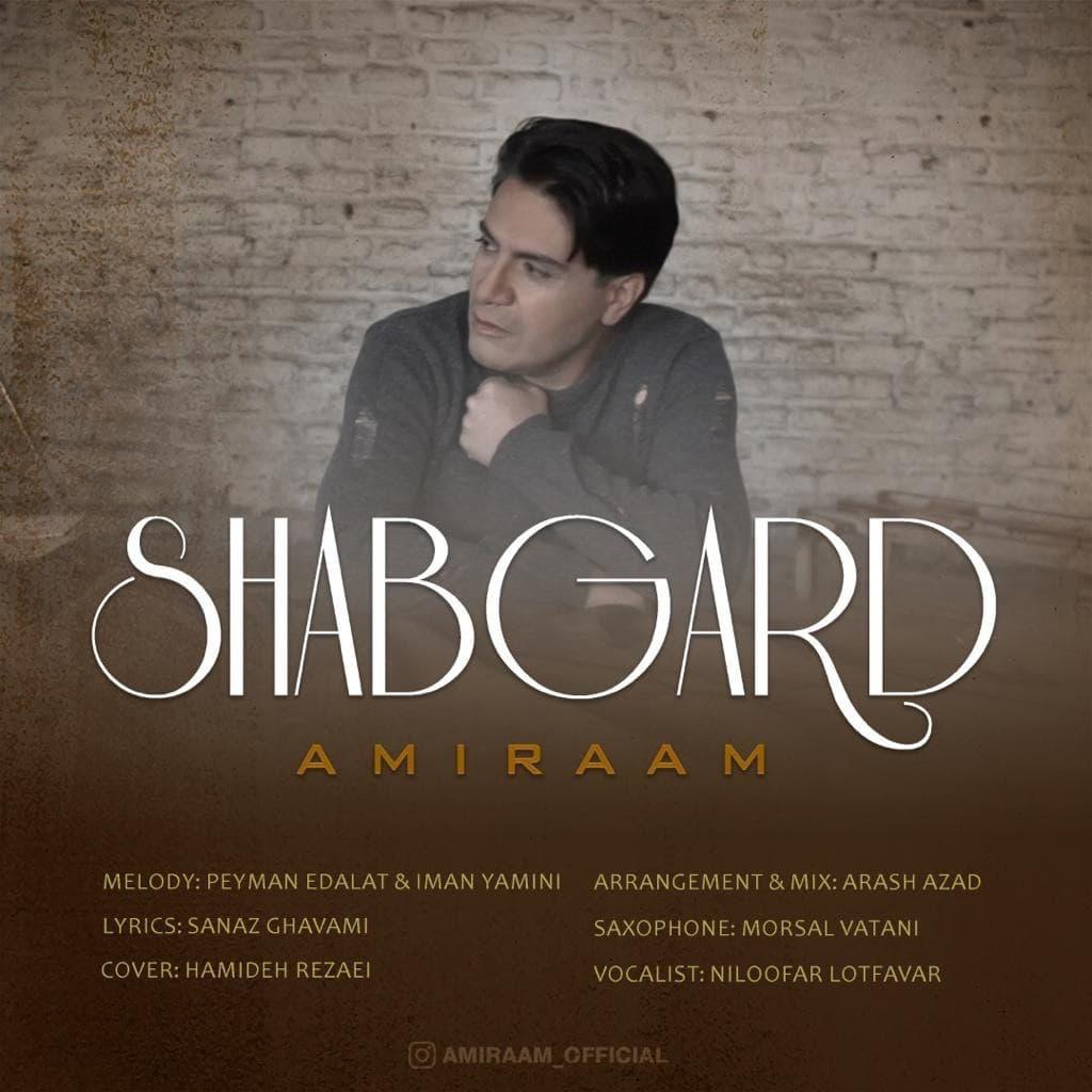 Amiraam – Shabgard