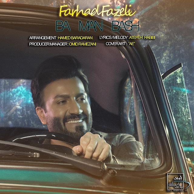 Farhad Fazeli – Ba Man Bash
