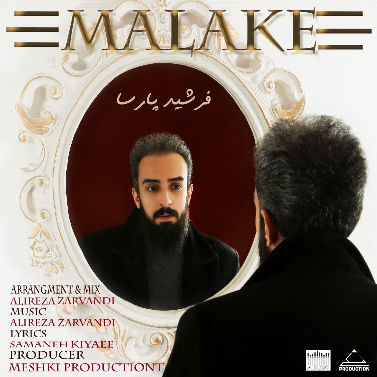 Farshid Parsa – Malake