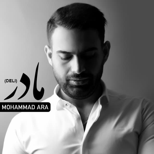 Mohammad Ara – Madar (Deli)