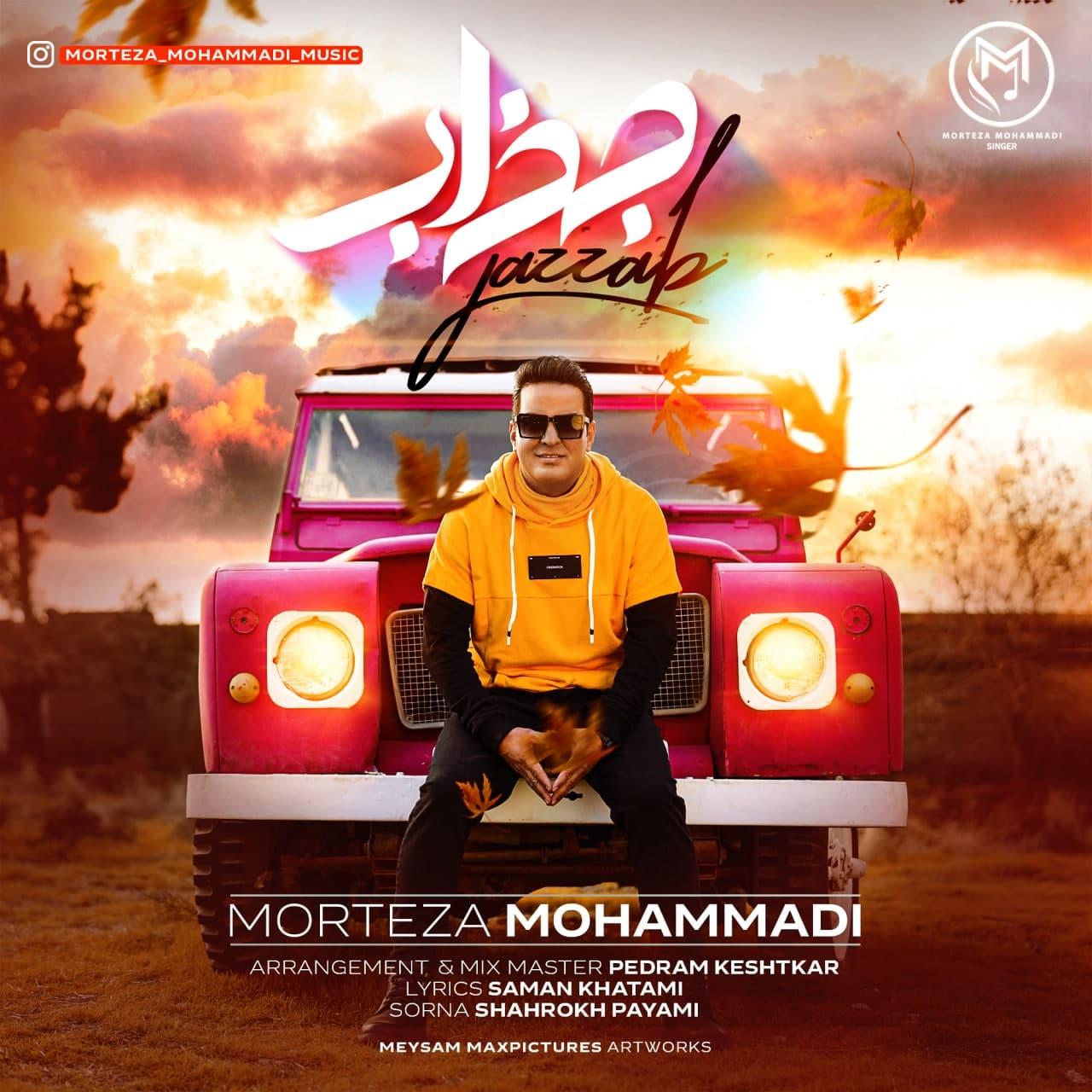 Morteza Mohammadi – Jazzab