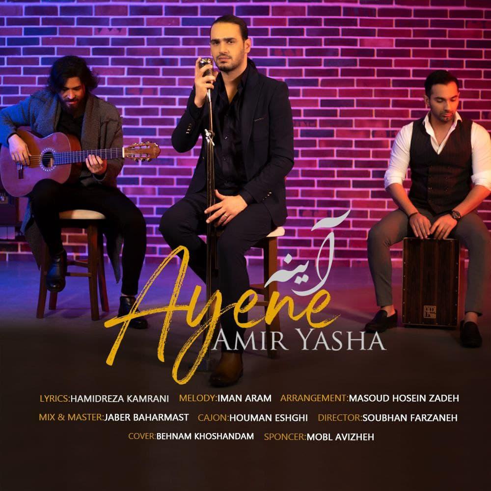 Amir Yasha – Ayene
