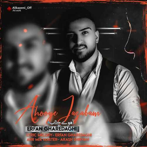 Erfan Gharadaghi – Ahoye Jazab