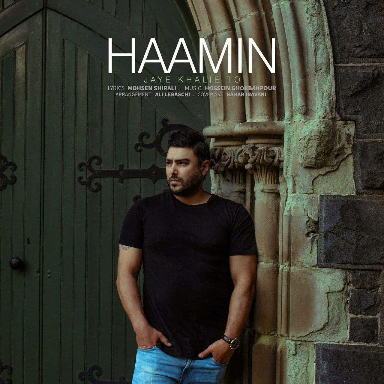 Haamin – Jaye Khalie To