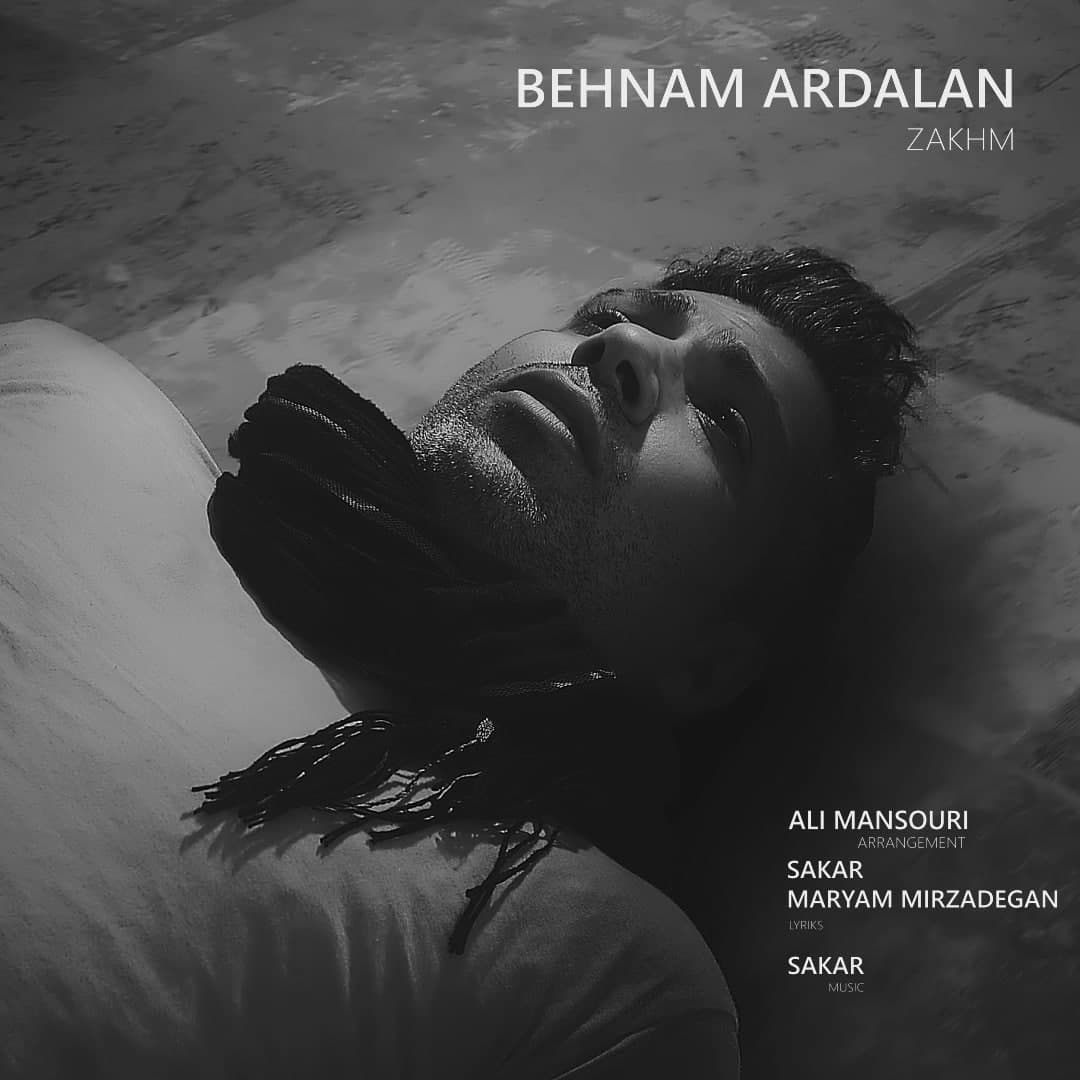 Behnam Ardalan – Zakhm