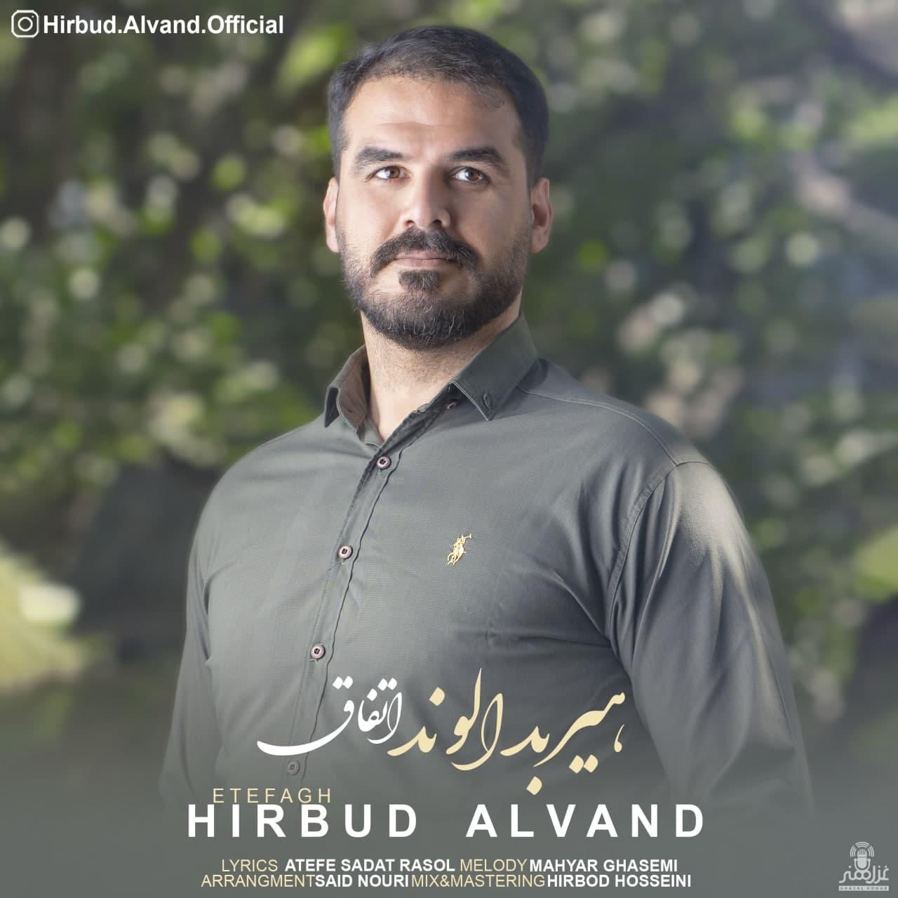Hirbud Alvand – Etefagh