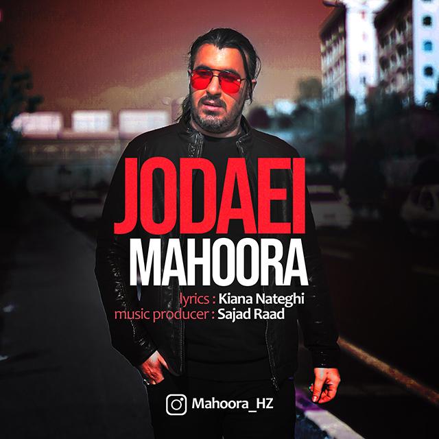 Mahoora – Jodaei