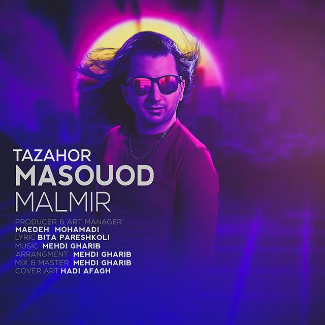 Masoud Malmir – Tazahor