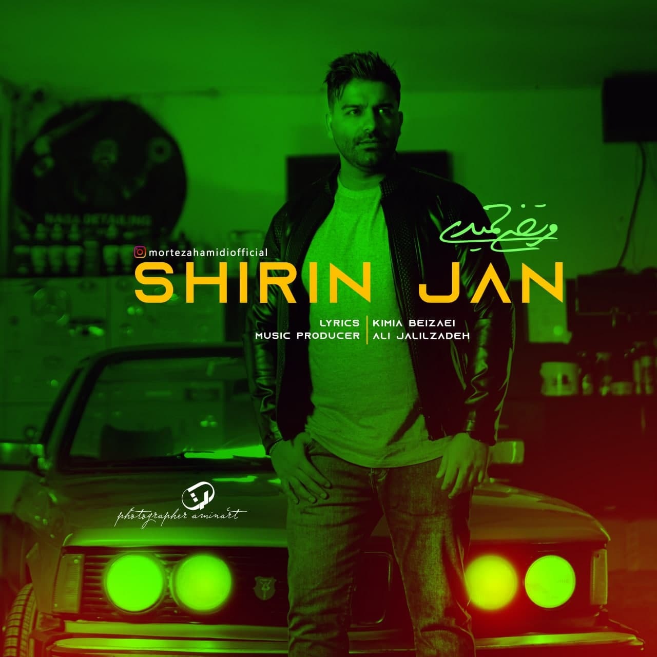 Morteza Hamidi – Shirin Jan