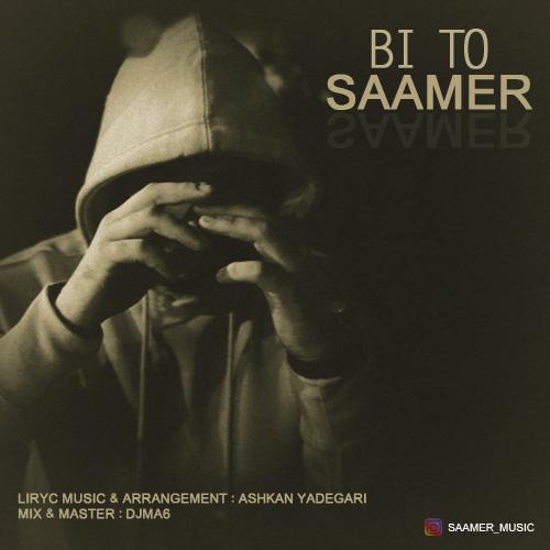 Saamer – Bi to