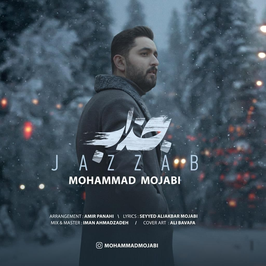 Mohammad Mojabi – Jazzab