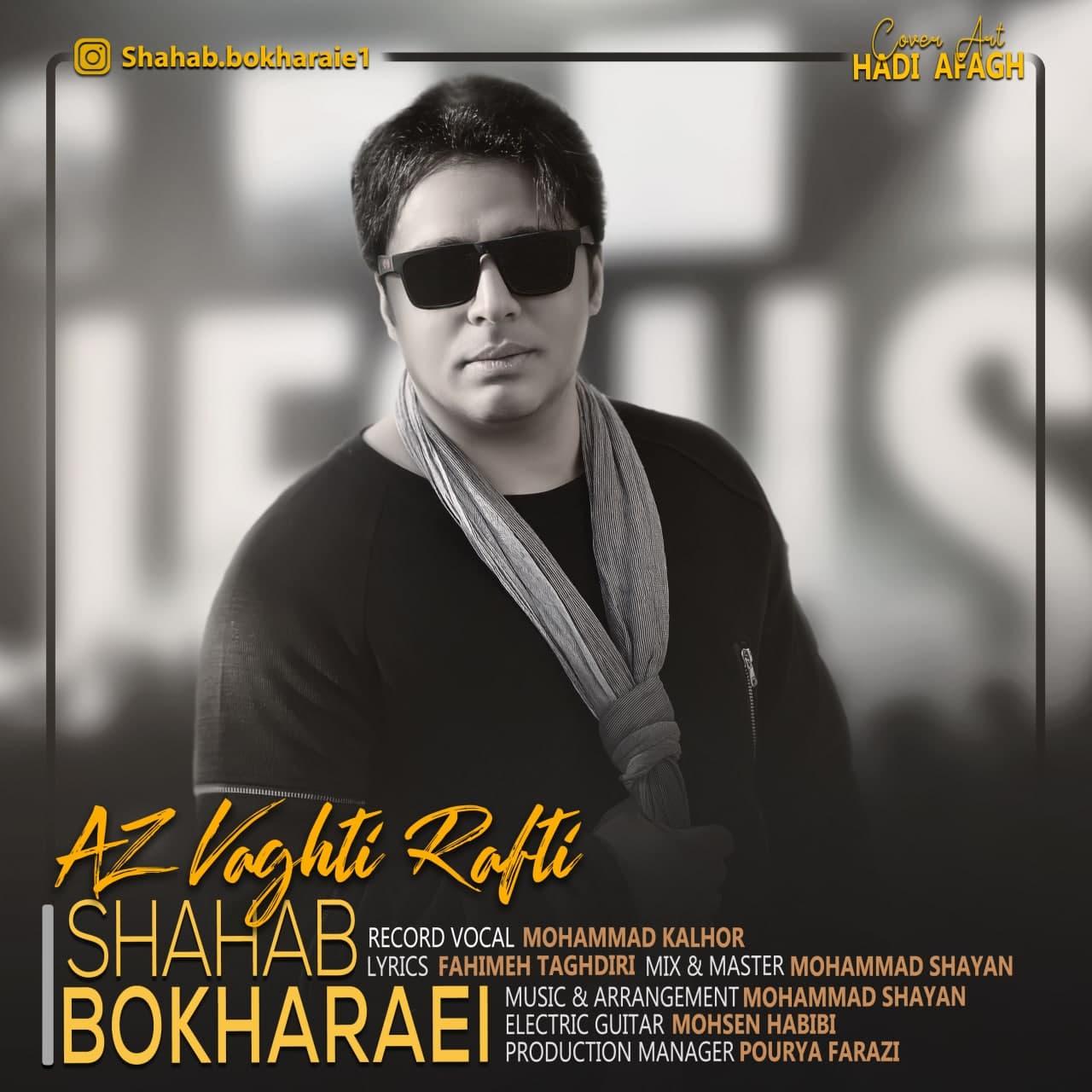 Shahab Bokharaei – Az Vaghti Rafti