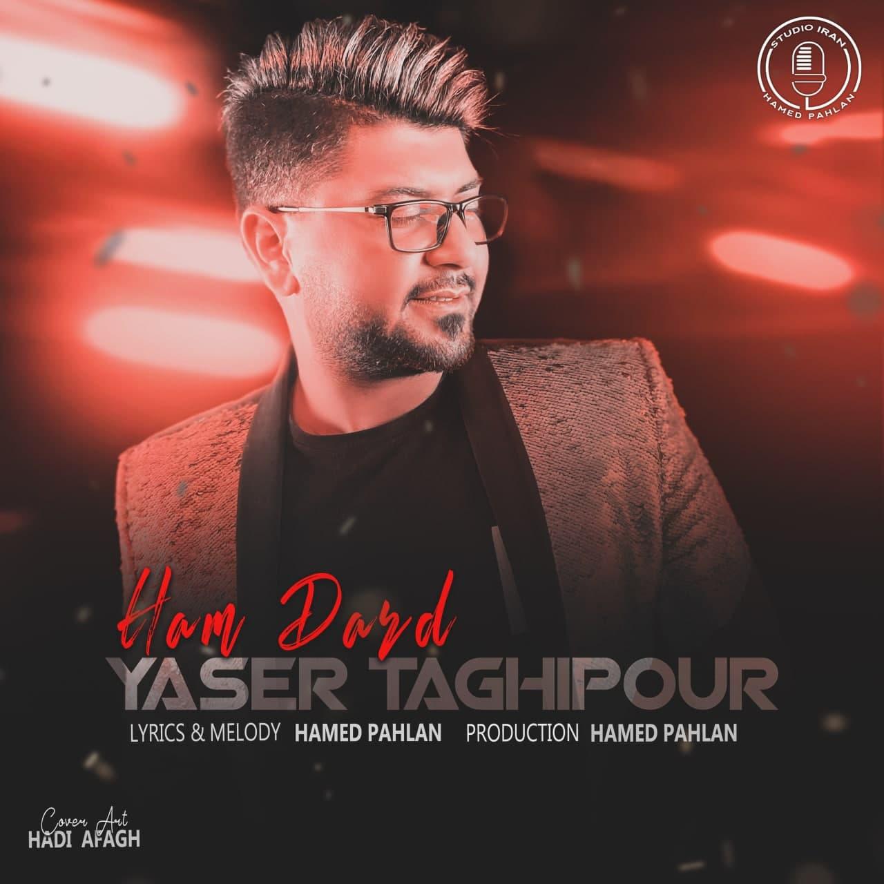 Yaser Taghipour – Hamdard