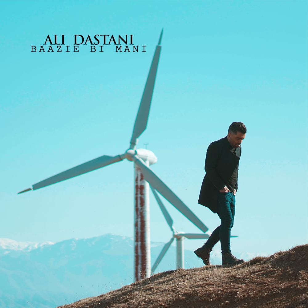 Ali Dastani – Baazie Bi Mani
