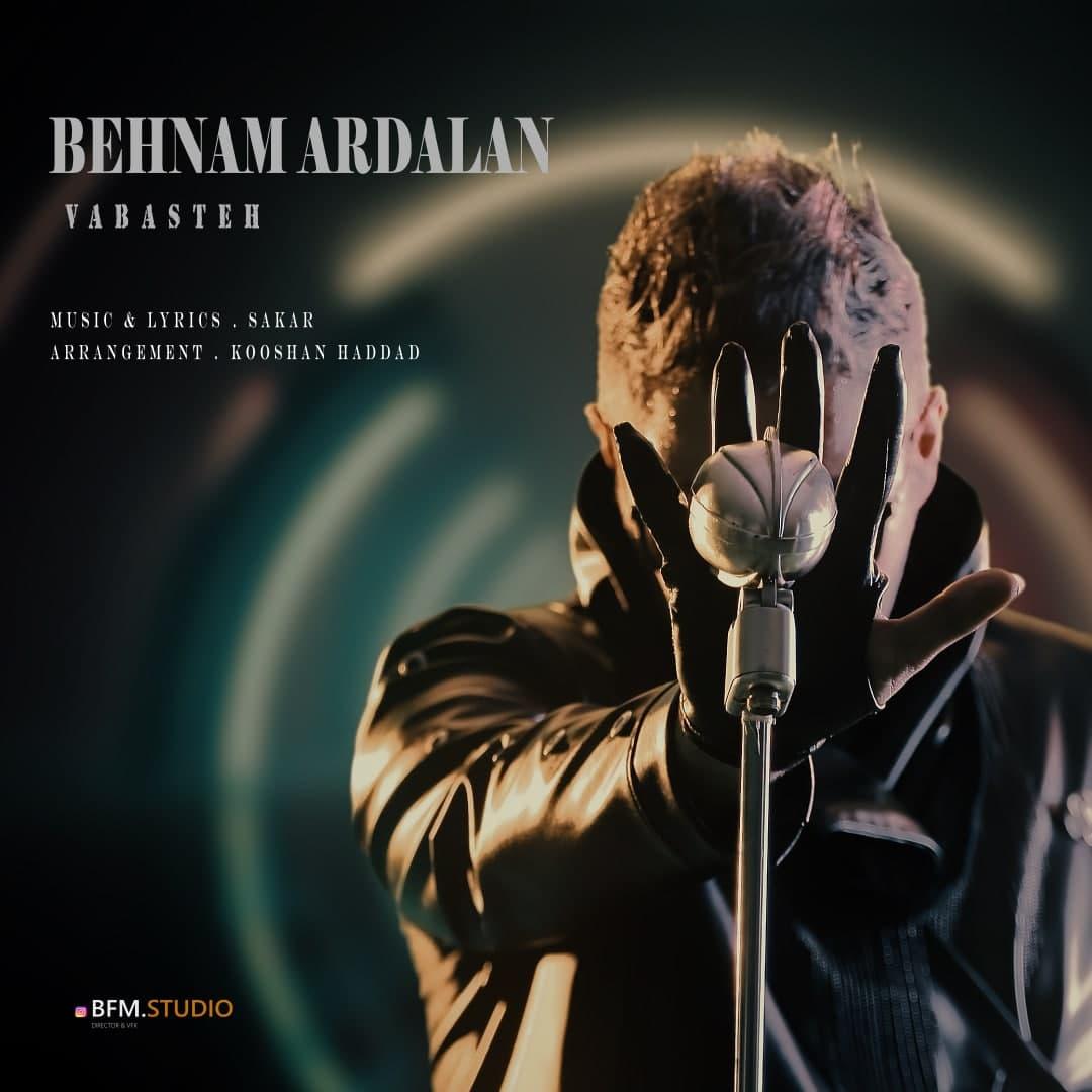 Behnam Ardalan – Vabasteh