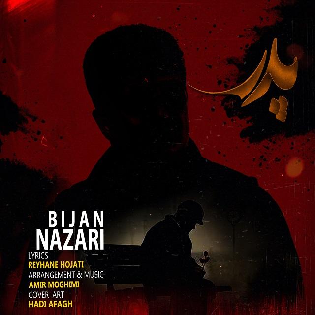 Bijan Nazari – Pedar