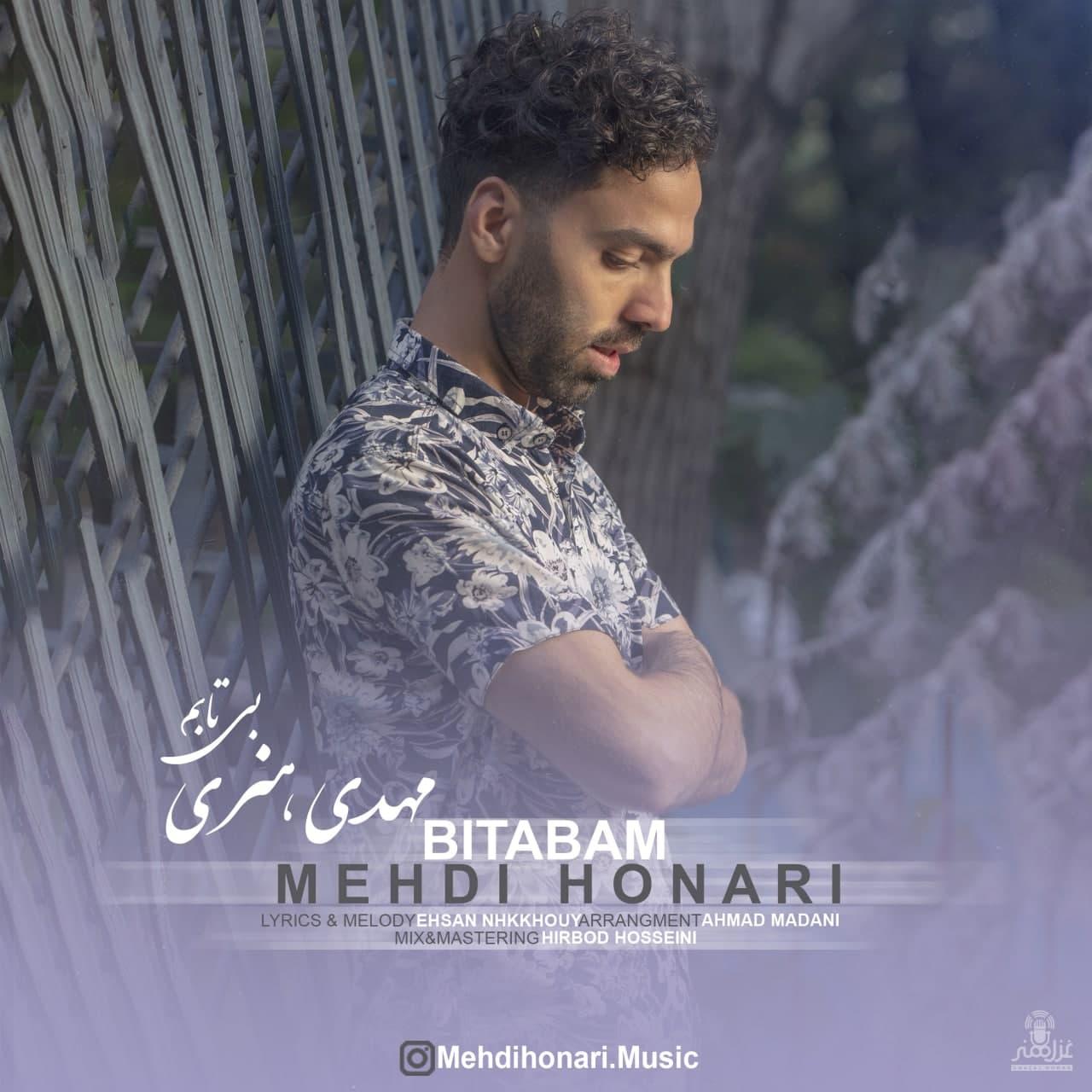 Mehdi Honari – Bitabam