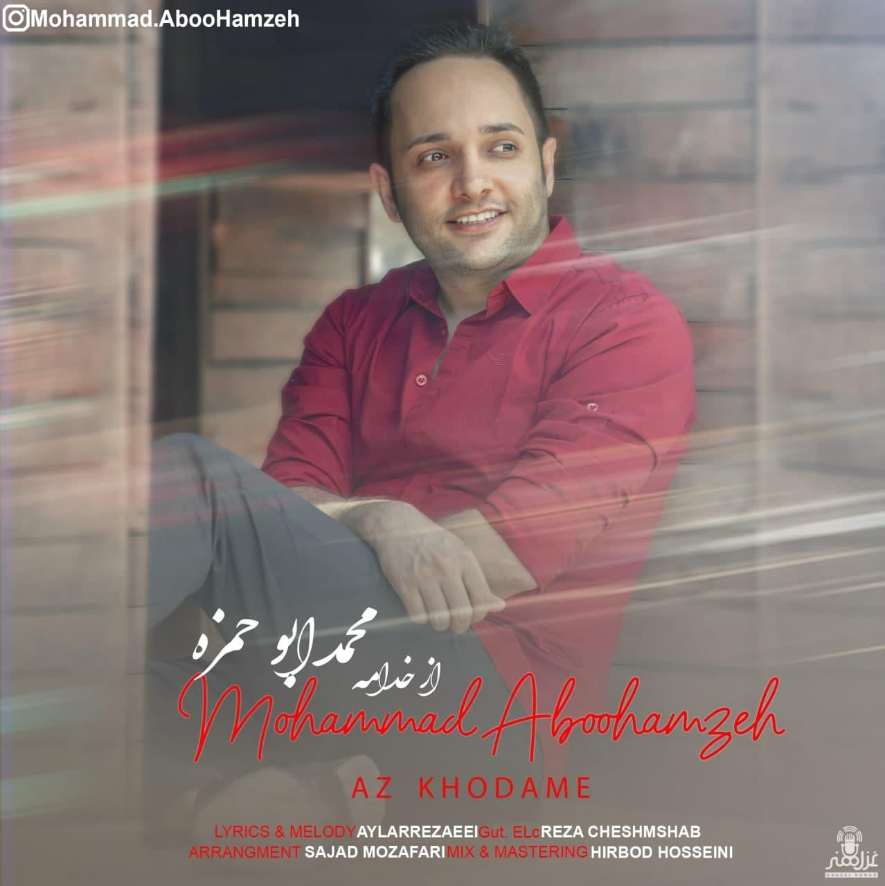 Mohammad Aboohamzeh – Az Khodame
