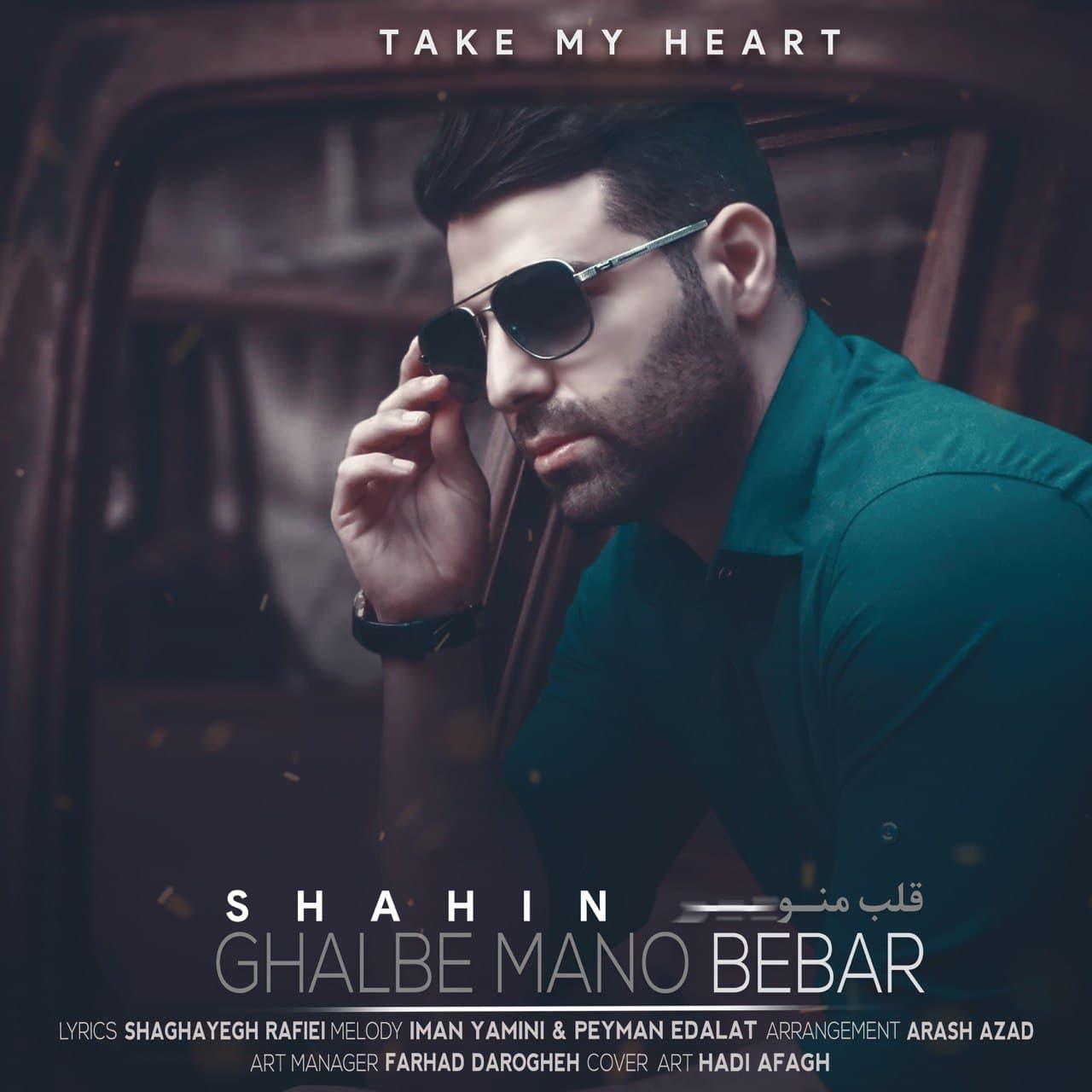Shahin Malakooti – Ghalbe Mano Bebar