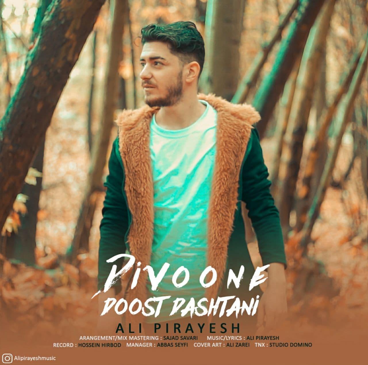 Ali Pirayesh – Divoone Doost Dashtani