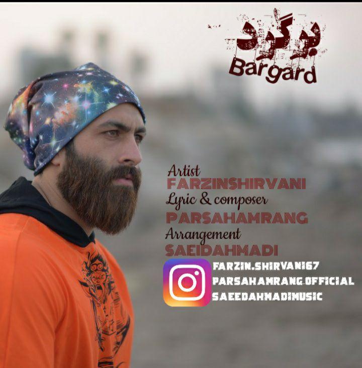 Farzin Shirvani – Bargard
