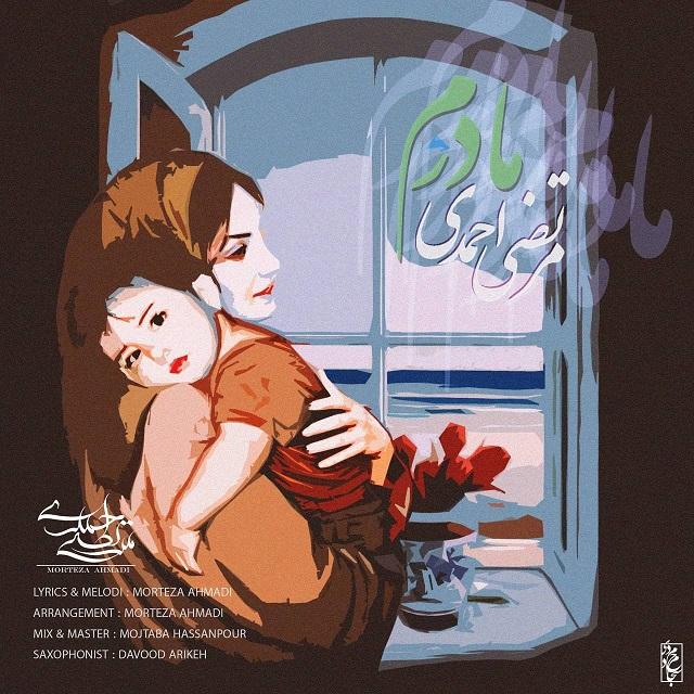 Morteza Ahmadi – Madaram