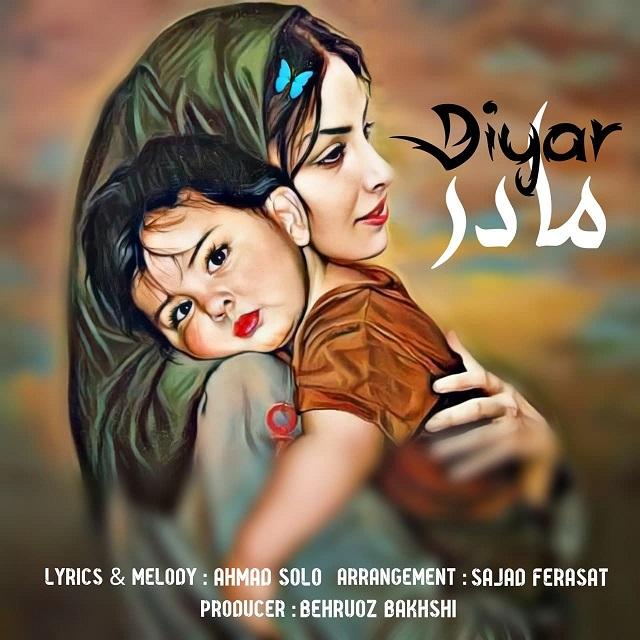 Diyar – Madar