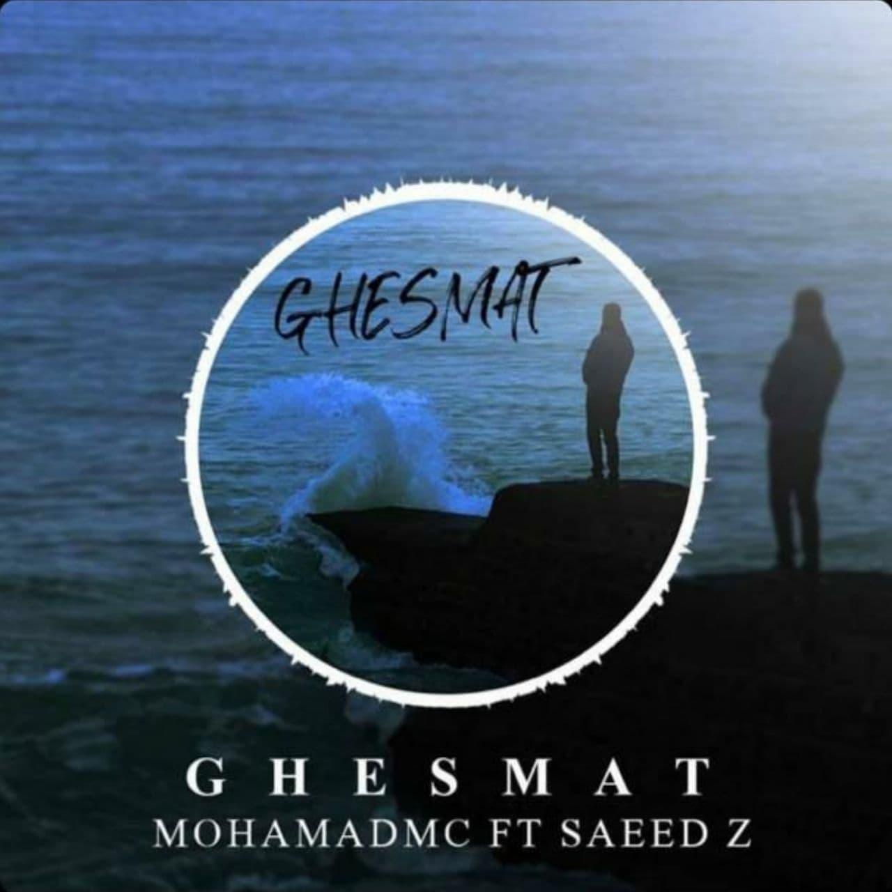 Mohamad MC ft Saeed Z – Ghesmat
