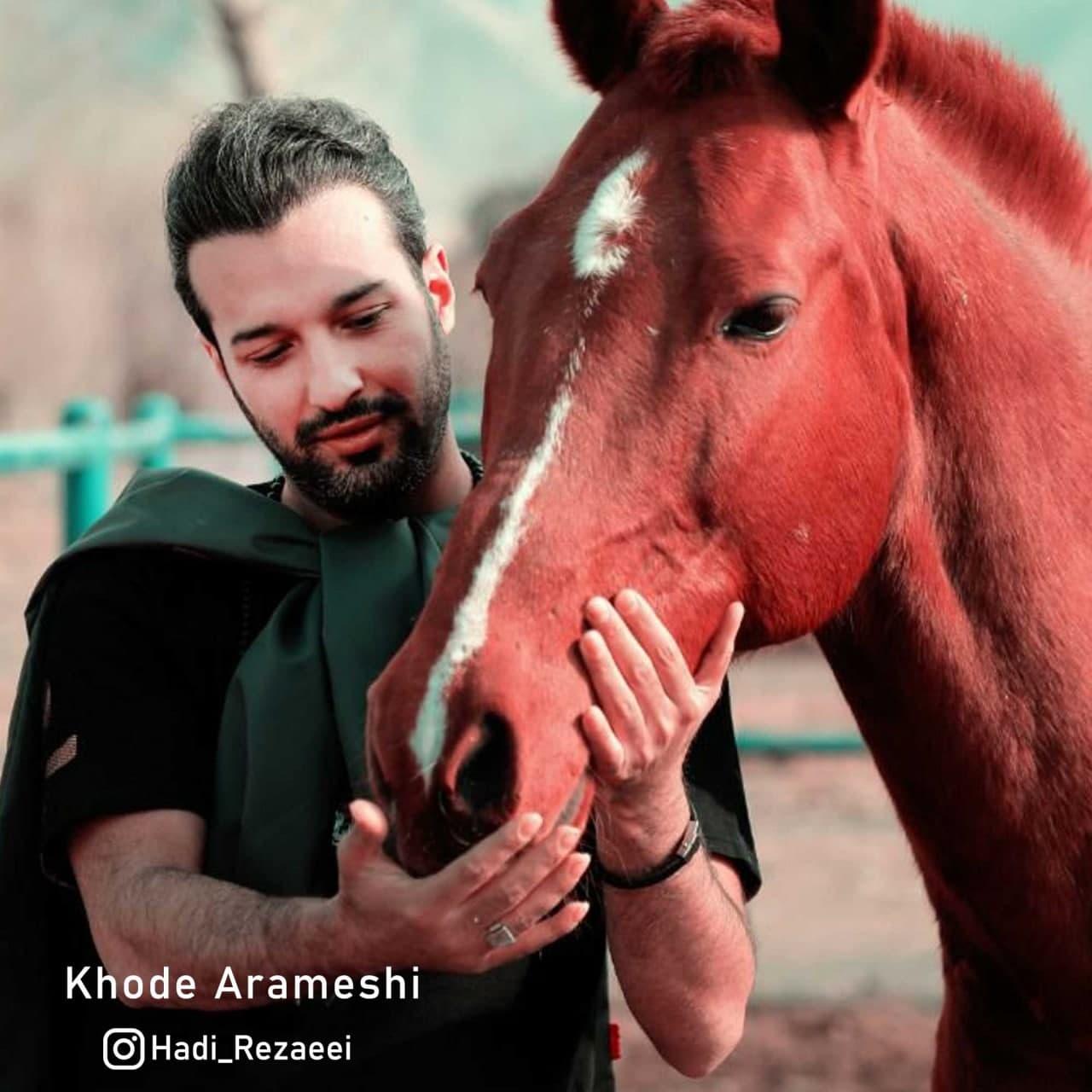 Hadi Rezaei – Khode Arameshi