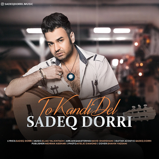 Sadeq Dorri – To Kandi Del