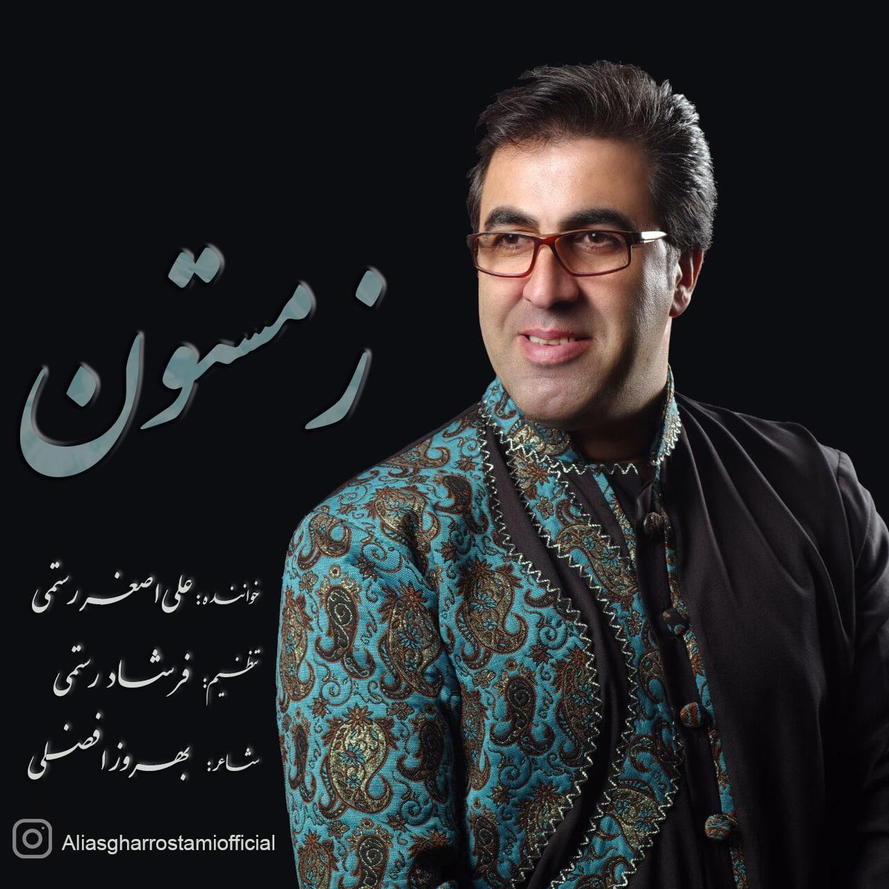 AliAsghar Rostami – Zemestoon