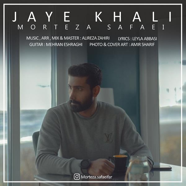 Morteza safaei – Jaye khali