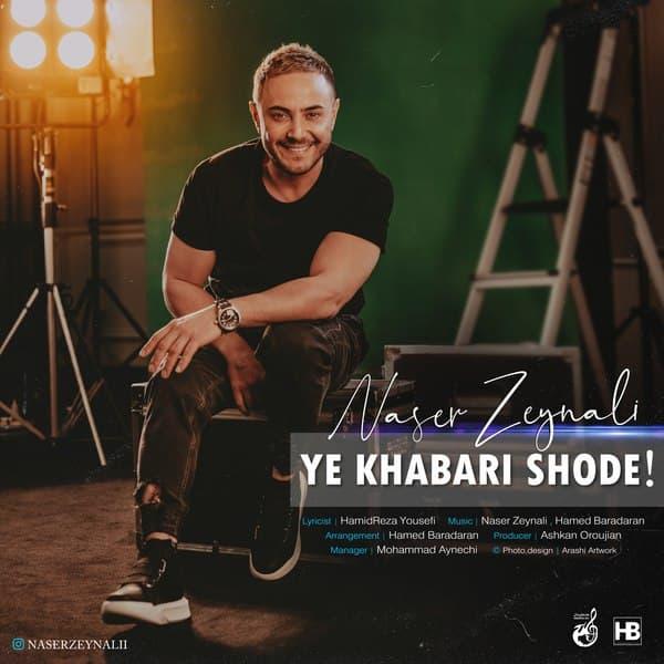 Naser Zeynali – Ye Khabari Shode