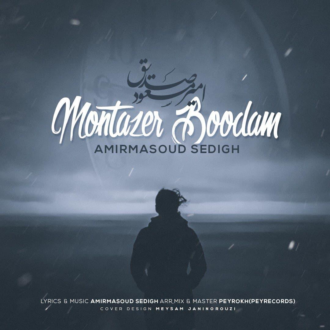Amir Masoud Sedigh – Montazer Boodam