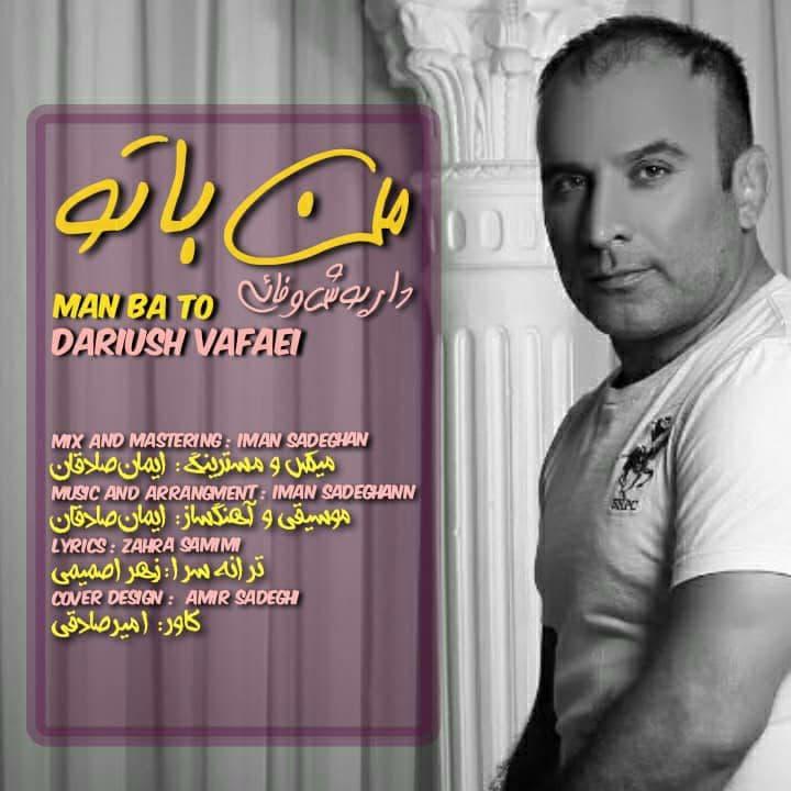 Daryoush Vafaei – Man Ba To