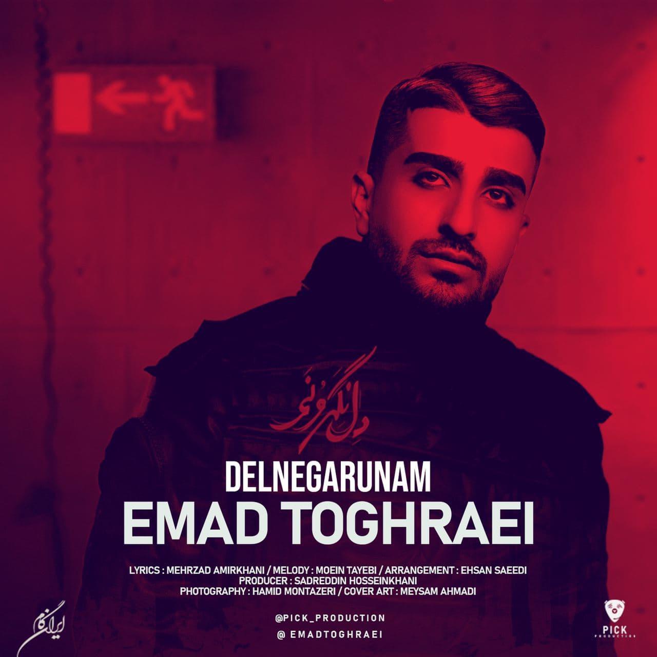 Emad Toghraei – Del Negarunam