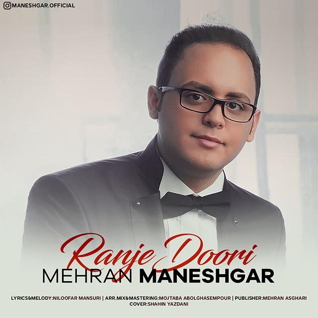 Mehran Maneshgar – Ranje Doori