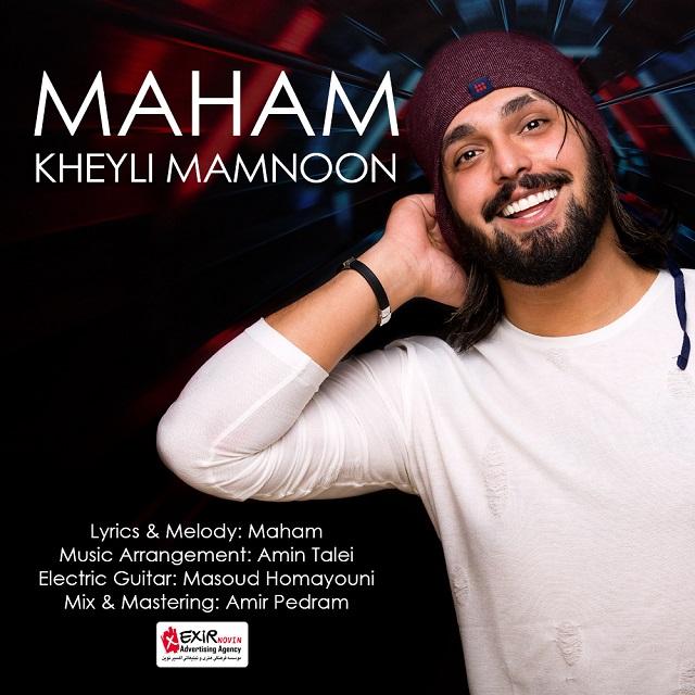 Maham – Kheyli Mamnoon