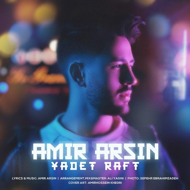 Amir Arsin – Yadet Raft