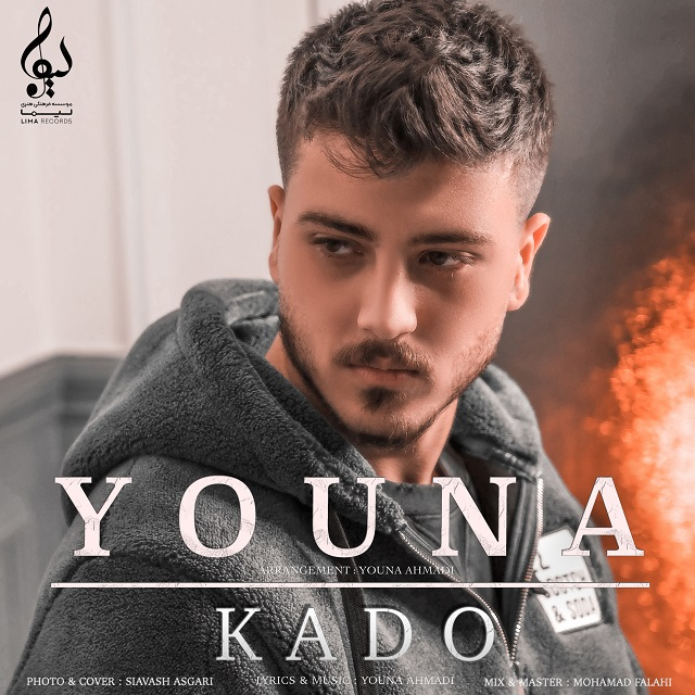 Youna – Kado