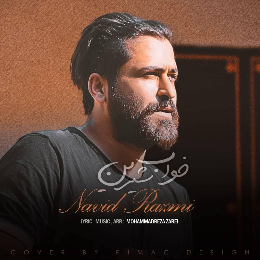 Navid Razmi – Khabe shirin