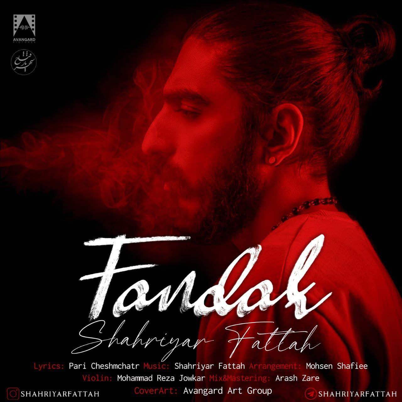Shahriyar Fattah – Fandak