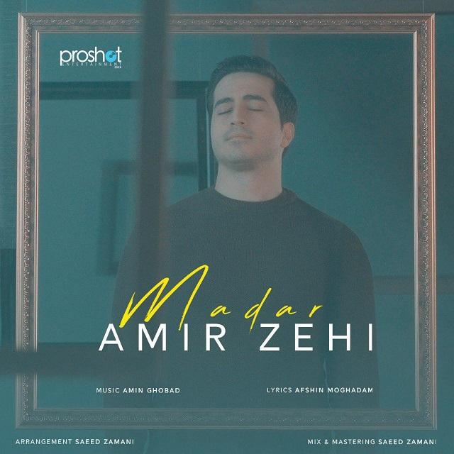 Amir Zehi – Madar