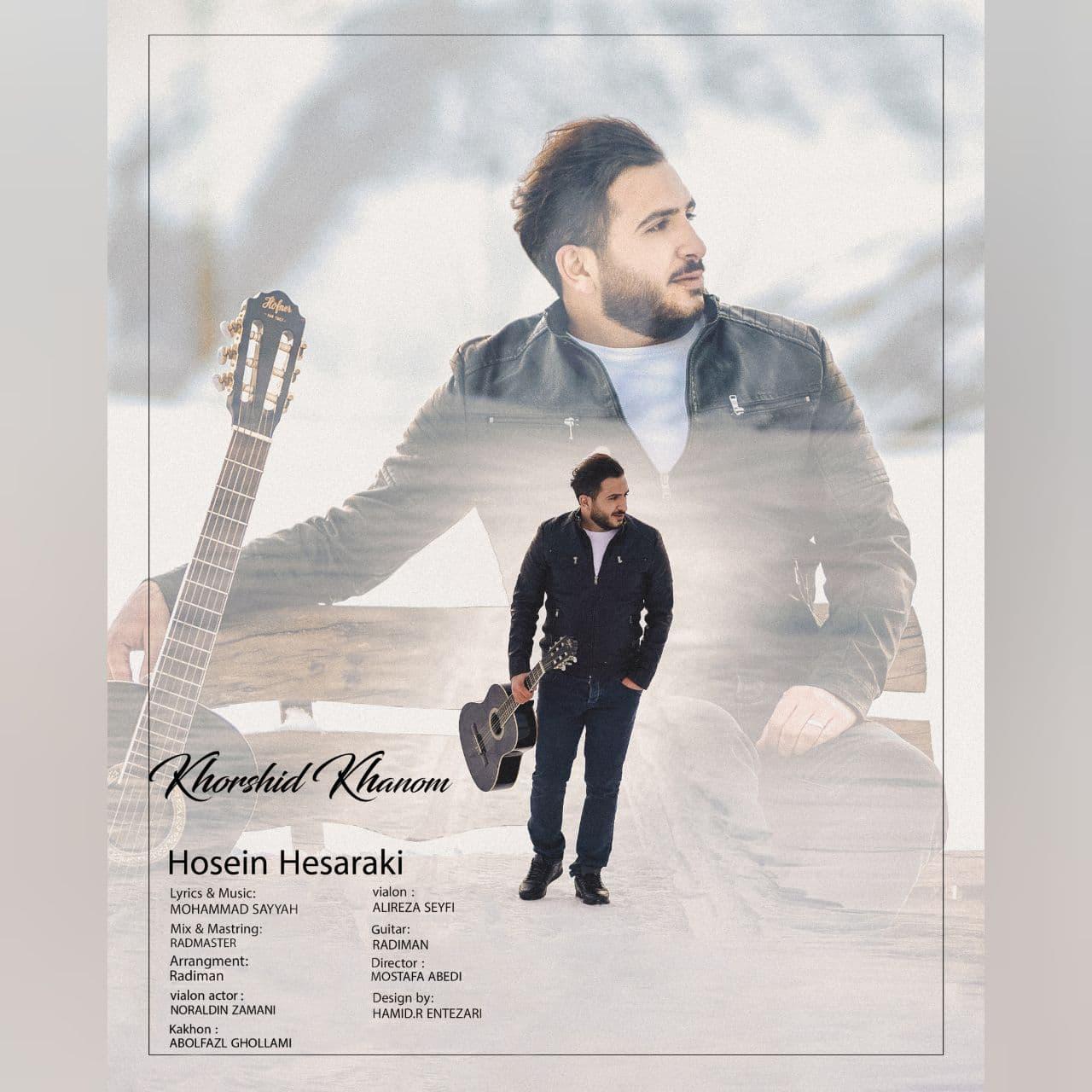 Hosein Hesaraki – Khorshid Khanom