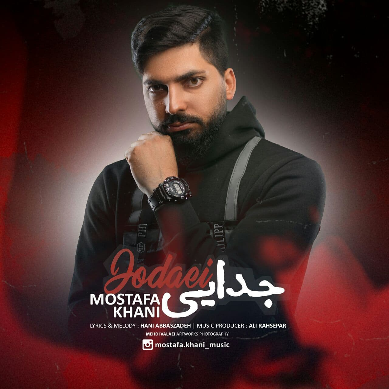 Mostafa Khani – Jodaei