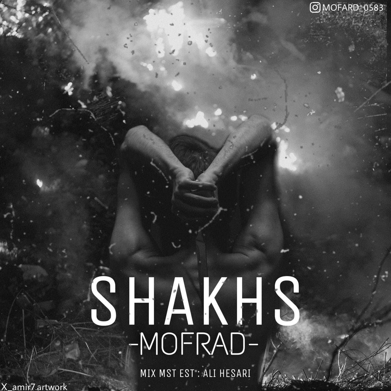 Mofrad – Shakhs